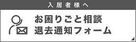 fs_main_bn02.jpg