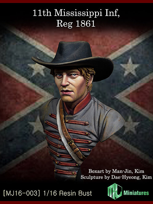 11st Mississippi Inf, Reg 1861