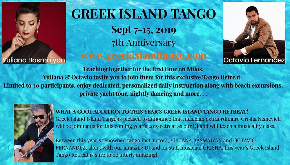 tango retreat