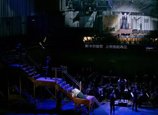 Rodula directs a new production of Tosca at the Xi'an Concert Hall in China.
