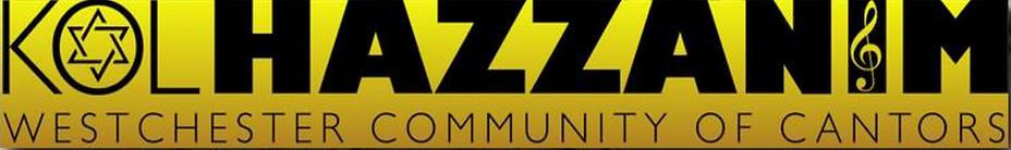 kol Hazzanim logo copy.png