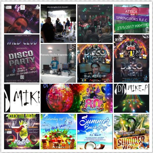 SUMMER PARTIES 2017
