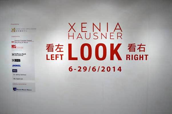 "Hong_Kong_Arts_Centre's_""Look_left_–_Look_right__Solo_Exhibition_of_Xenia_Hausner""_1"