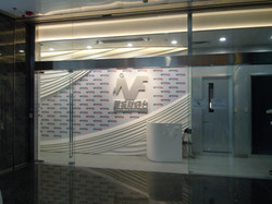 Metro Finance104, Metro Broadcast Corporation Limited, Hong Kong 4