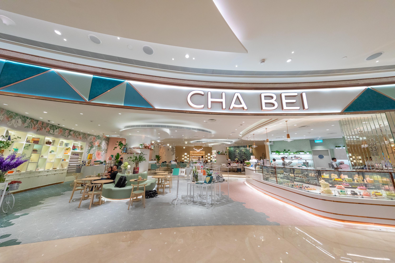 Cha Bei, Galaxy Macau_Anlighten Design S