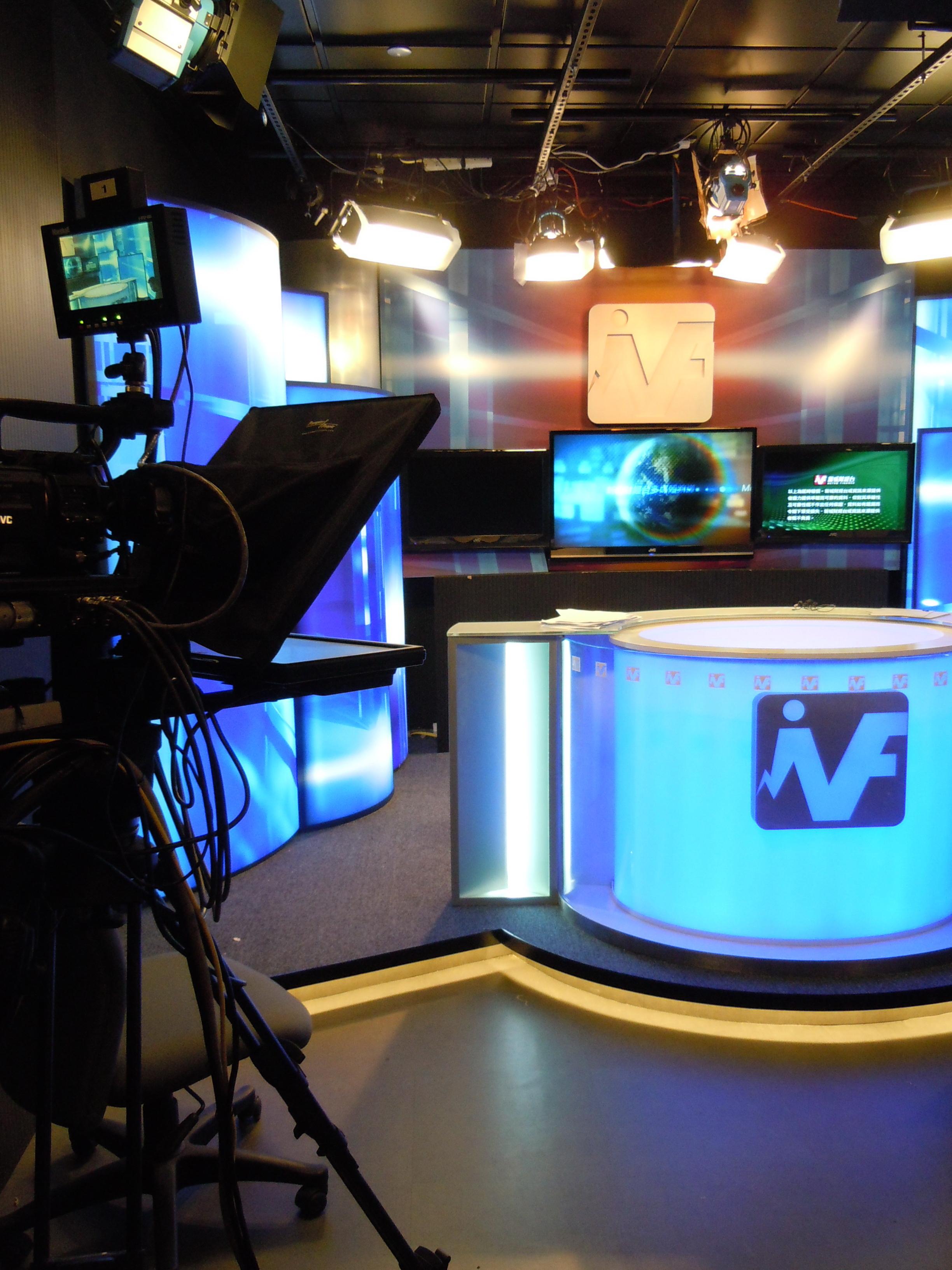 Metro Finance104, Metro Broadcast Corporation Limited, Hong Kong 1