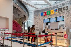 Kids City, City Of Dreams , Macau 1