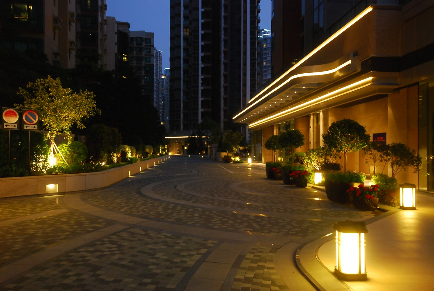 Club House, Residence 88, Hong Kong 1