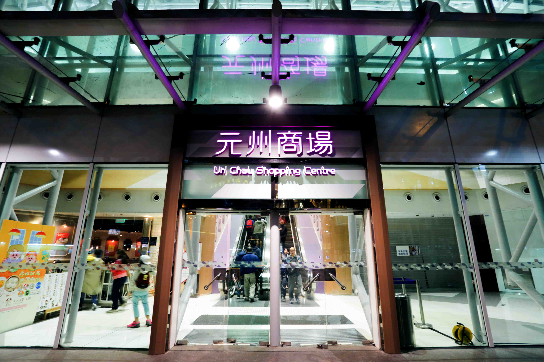 Un Chau Shopping Centre, HK, Anlighten Design Studio, Lighting Design_SD17