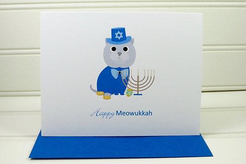 Cat Hanukkah Card