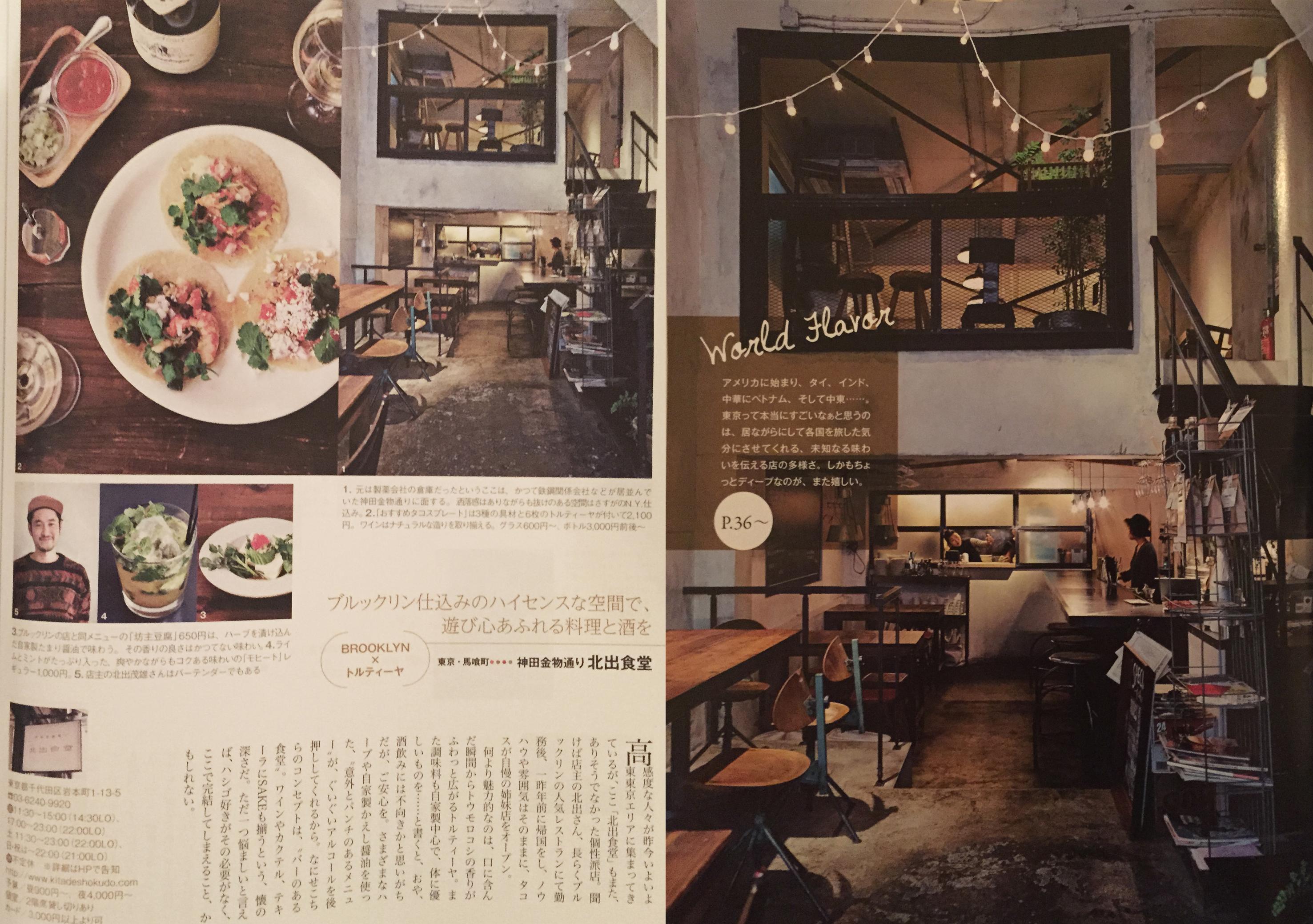 SYOKURAKU 2015/SPRING