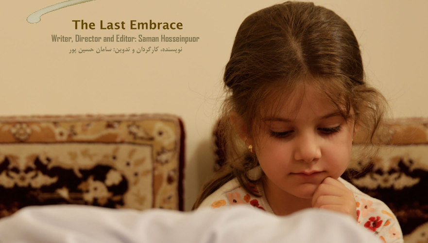 Poster, The Last Embrace.jpg