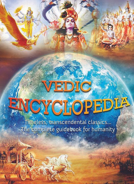 Vedic Encyclopedia 1.jpg