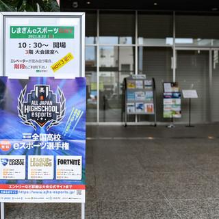 島根銀行エントランス