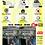 Thumbnail: POE (CCTV CAMERA) (EYEBALL)  (3 MP)