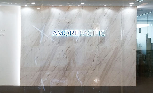 Amore Pacific Global - World Trade Center