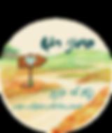 לוגו סימני רגש עם רקע.png