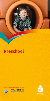 Preschool-Brochure.png