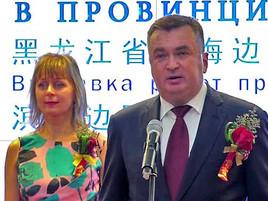 Художник Ирина Миклушевская приняла участие в открытии и работе выставки русских художников в Харбин