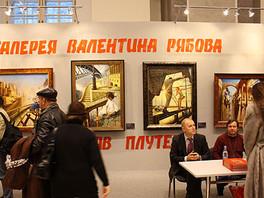 """Участие в выставке """"Арт Манеж 2009"""". Представлена живопись художника Станислава Плутенко."""