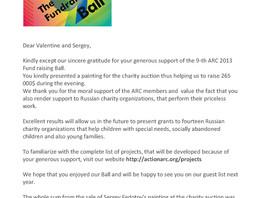 Все средства от продажи картины Сергея Федотова на благотворительном аукционе переданы нуждающимся д