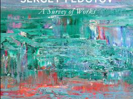 Издан альбом для персональной выставка Сергея Федотова в музее г. Корал Спрингс (США).