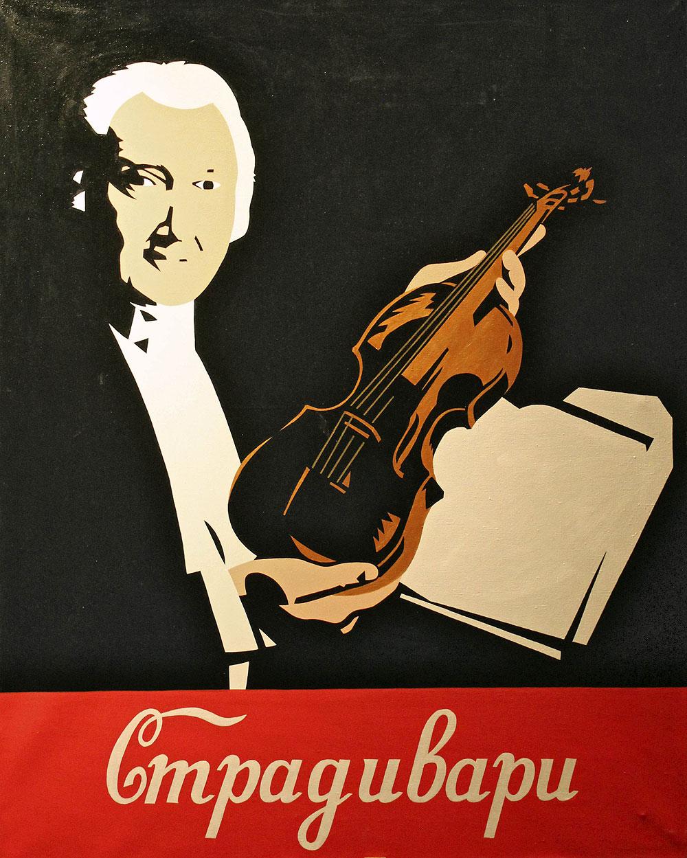 """""""Stradivarius"""""""