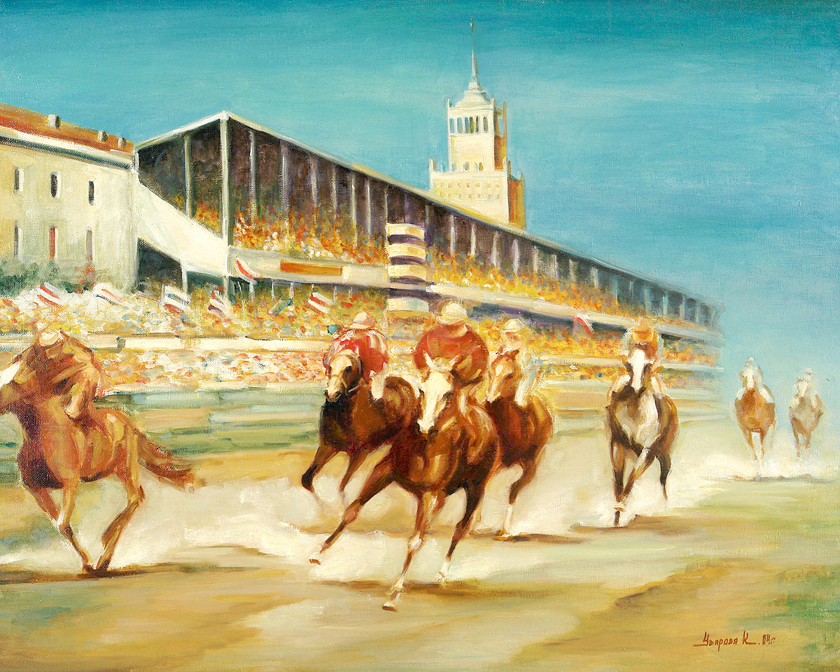 """Racing. The Moscow Hippodrome"""