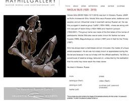 Раздел о творчестве культового скульптора Николая Силиса создан на сайте нашего партнёра в Лондоне &