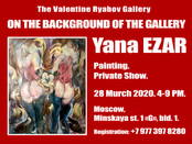 Yana Ezar. Painting. Private show.