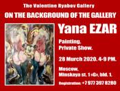 Yana Ezar. Painting. Private show.