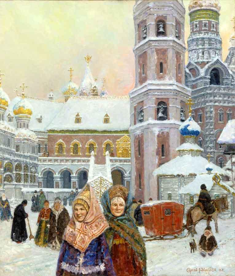 """""""Московский Кремль. XVII век"""""""