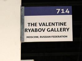 Участие в выставке Art Palm Beach`2012 (Майами, США).