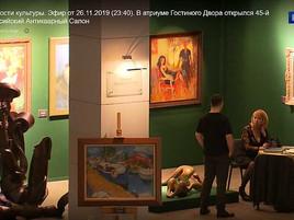 """Репортаж об экспозиции галереи на Российском антикварном салоне вышел на телеканале """"Культура&q"""