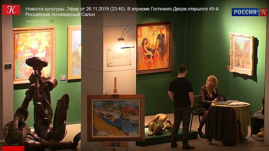"""Экспозиция галереи на телеканале """"Культура"""""""