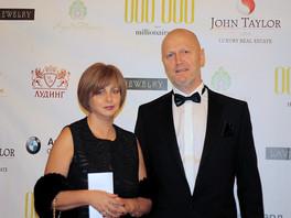 Галерея Валентина Рябова посетила благотворительный вечер в столичном ресторане Метрополь, организов
