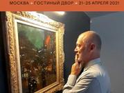 Галерея примет участие в Российском антикварном салоне 21-25 апреля 2021г.