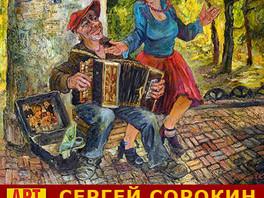 Участие галереи в XV Московской художественной ярмарке современного искусства «Арт Манеж`2010».