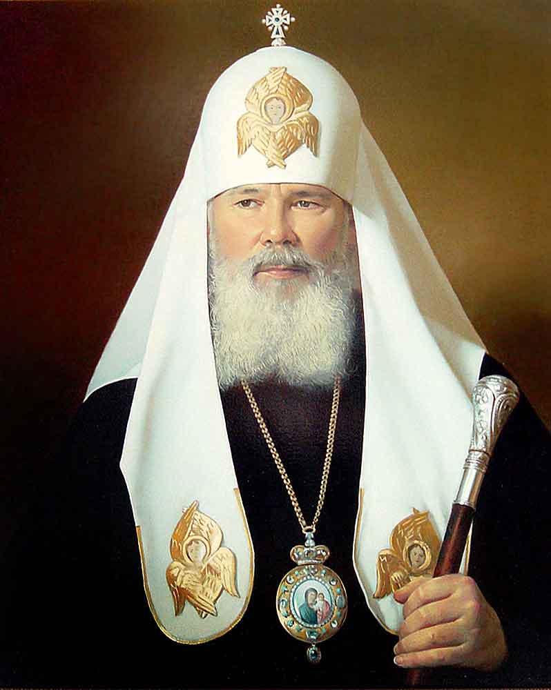 """""""Патриарх Алексий II"""""""