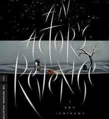 "DVD Review: ""An Actor's Revenge"" (1963)"