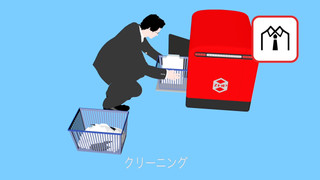 cd22_cleaning.jpg