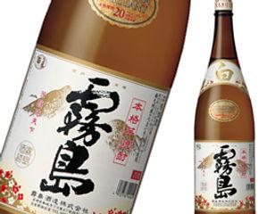 shirokiri20-1800.jpg