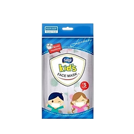 SENSI KIDS FACE MASK 5 PCS.png