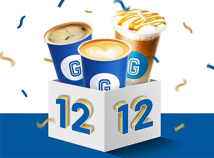 Gigi App 12-02.jpg