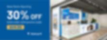 30% off Banner1-Web News Banner.jpg