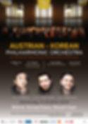 최종 포스터.JPG