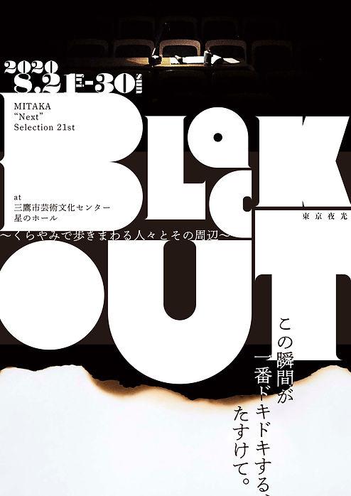 blackout_A4_0623n_ol.jpg