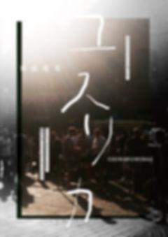 A4_yusurika_4.jpg