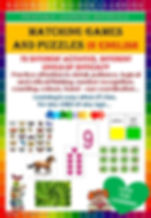 Downloadable printable learning materials, homeschooling folder, binder, matching games, puzzles, school, kids, teachers, naturallyricher learnin, practice ttention to detail, logical, critical thinking, hand eye coordinatin, couting, letters, colors, recognition