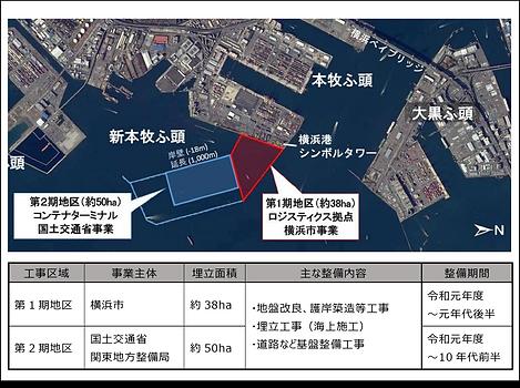 興亜開発図1.png